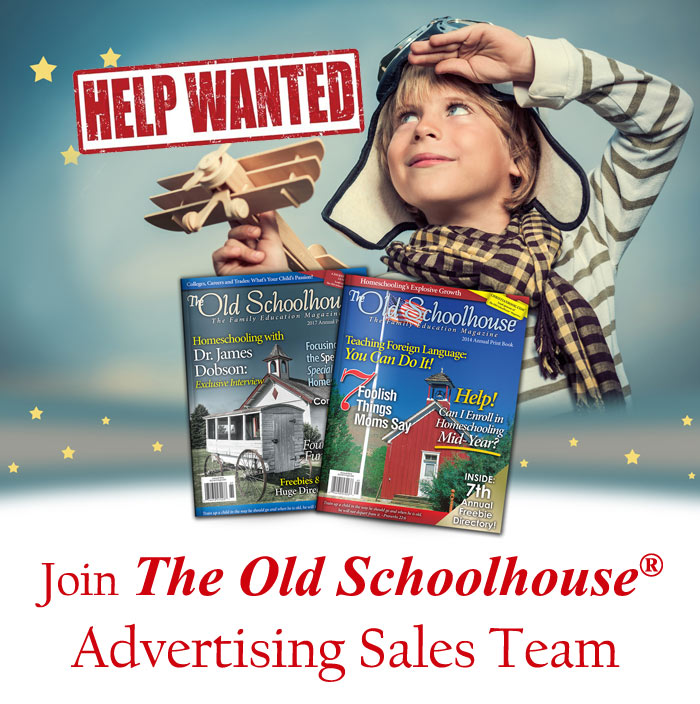 help-wanted-join-sales-team